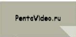 PentaVideo.ru