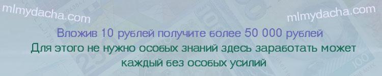 MlmYdacha.com