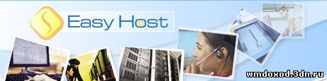 Easy-Host.ru